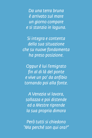 integrabile_poesia